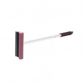 Водосгон главдор на алюминиевой ручке, 65 см, красный