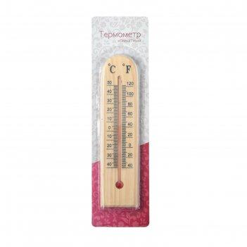 Термометр комнатный деревянный полукруглый, мод. с - 1102, блистер