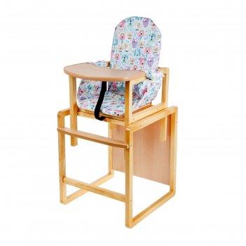 Стульчик для кормления алекс, трансформируется в стол и стул, цвет голубой