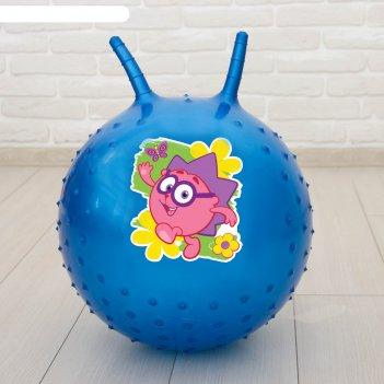 Мяч прыгун смешарики ёжик массажный с рожками d=45 см, 350 гр, цвета синий