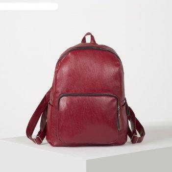 Рюкзак молод лена, 29*14*35, отд на молнии, н/карман, 2 бок кармана, бордо