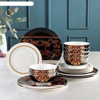 Набор тарелок magistro «княгиня», 18 предметов, 6 салатников, 6 тарелок 20