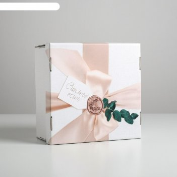 Коробка складная «эко», 28 х 28 х 15 см