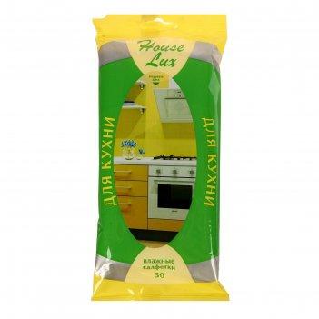Влажные салфетки house lux, для ухода за кухней, 30 шт.