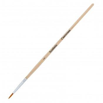 Кисть синтетика круглая зхк эконом № 1 короткая ручка 139675