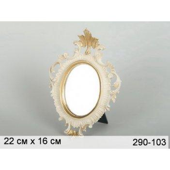 Зеркало настольное 22*16 см.