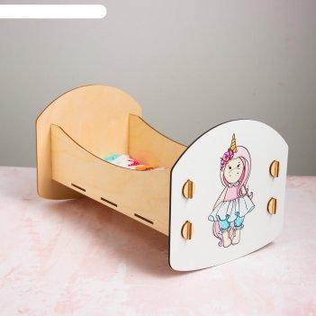 Серия облака  кроватка для кукол до 32 см ева