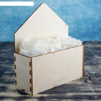 Ящик-кашпо конверт двойной, 18х6х20см