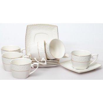 Набор кофейный грация «нежность» 120 мл, 12 предметов