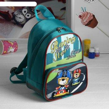 Рюкзак детский,цвет зелёный