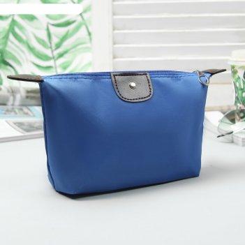 Косметичка-сумочка на молнии однотонная, 1 отдел, синяя