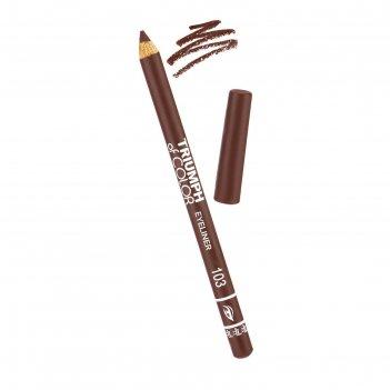 Карандаш для глаз tf triumph of color, тон №103 тёмный коричневый