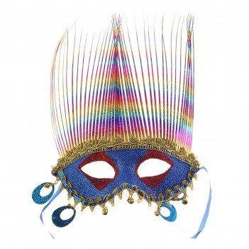 Карнавал маска фаринелли большие колокольчики 36*20 цвет микс