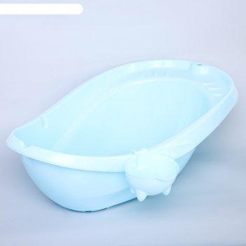 Ванночка детская буль-буль со сливом и ковшом, цвет голубой