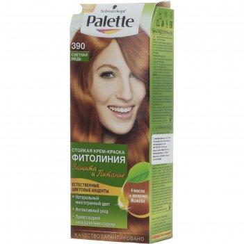Крем-краска для волос palette фитолиния, тон 390, светлая медь