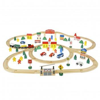 Набор железная дорога «городок»