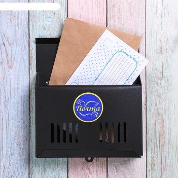 Ящик почтовый «горизонталь», горизонтальный, без замка (с петлёй), цвет чё