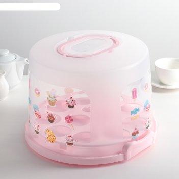 Блюдо для торта и пирожных с крышкой 30,5х21,5 см, цвета микс