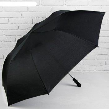 Зонт полуавтоматический кромка, r=68см, цвет чёрный