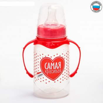 бутылочки для девочек