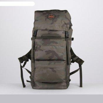 Рюкзак туристический, 80 л, отдел на молнии, 3 наружных кармана, цвет каму