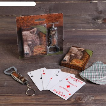 Набор лучший охотник, карты, нож-мультитул