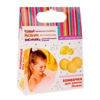 Набор для детского творчества бомбочки для ванны. лимон