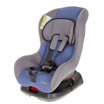 Детское автомобильное кресло galleon группы 0+ и 1, цвет синий 1804