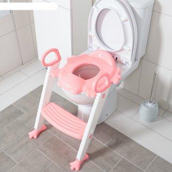Сиденье на унитаз со ступенькой «помощник малыша», с ручками, цвет розовый