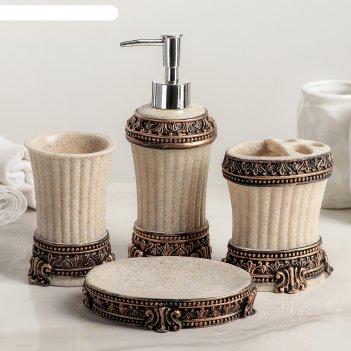 Набор аксессуаров для ванной комнаты, 4 предмета вензеля