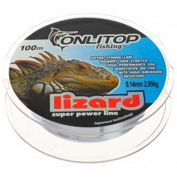 Леска lizard серая d=0,14мм, 100 м, 2,9 кг
