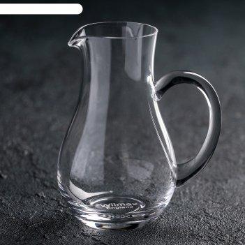 Молочник crystalline 150 мл, wl-888316 / 1c