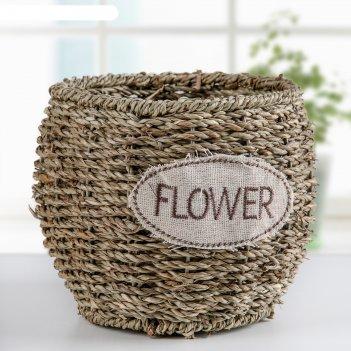 Кашпо плетеное цветы 15х15х13 см, цвет коричневый