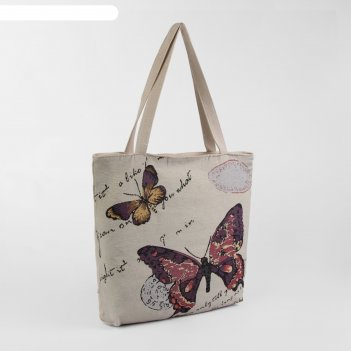 Сумка текстильная бабочка, отдел на молнии, с подкладом, цвет бежевый
