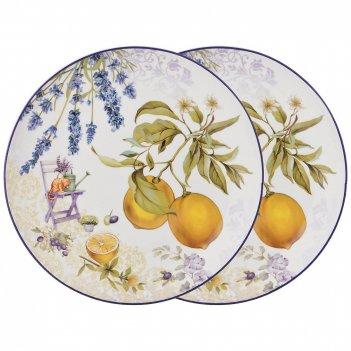 Набор тарелок обеденных прованс лимоны 2пр. 25,5см (кор=18наб.)
