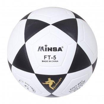Мяч футбольный minsa ft-5, размер 5, 32 панели, pvc, 4 подслоя, машинная с