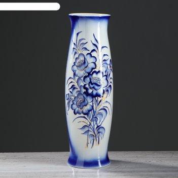 Ваза напольная ромина, большая, роспись, синяя, 40 см