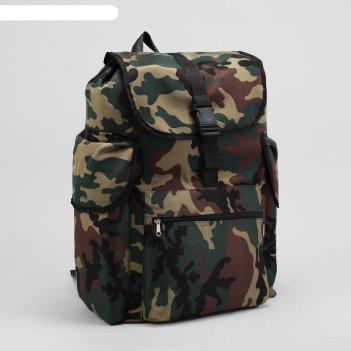 Рюкзак на стяжке шнурком, 1 отдел, 3 наружных кармана, камуфляж