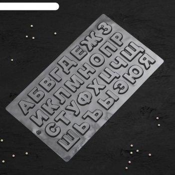 Молд кондитерский для украшения выпечки 36x20 см алфавит