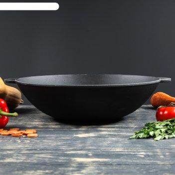 Сковорода чугунная wok, 400х110 мм, 8 л, с ручками