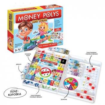 Монополия, для детей