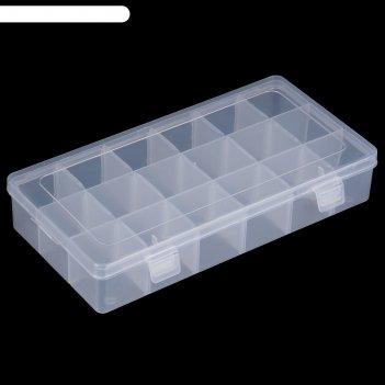 Бокс для хранения, 18 отделений, 23х13х4 см