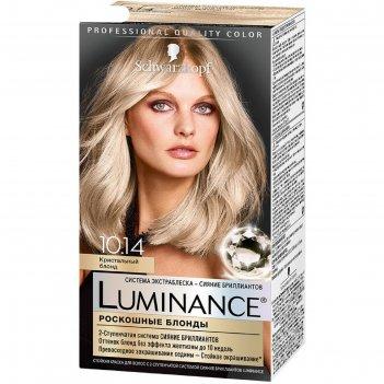 Краска для волос luminance 10.14 кристальный блонд
