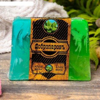 Косметическое мыло для бани и сауны алоэ-вера, добропаровъ, 100 гр.