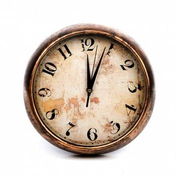 Часы настенные 28см