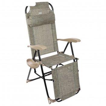 Кресло-шезлонг, размер 780x590x1160 мм,  ротанг кшз/3 с полкой под стакан