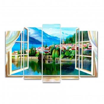 Модульная картина на подрамнике окно в мир счастья, 125x80 см