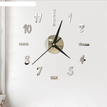 Часы-наклейка эмин, d= 50 см, цифра 7.5х5 см, сек. стрелка 12 см, серебро