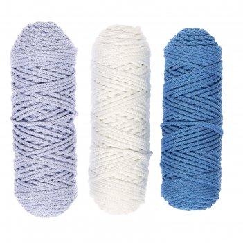 Шнур для вязания полиэфирный 3мм, 50м/105гр, набор 3шт (комплект 15)