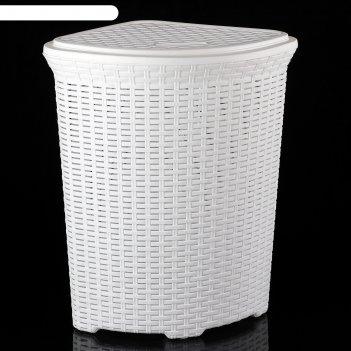 Корзина для белья угловая с крышкой 60л стиль ротанг белый (пластик)